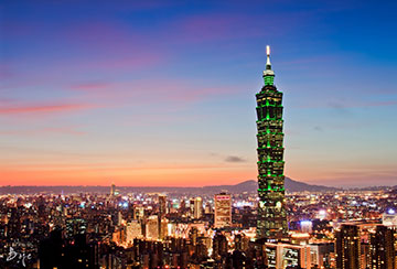 FREQUENTLY ASKED QUESTIONS FOR TAIWAN VISA