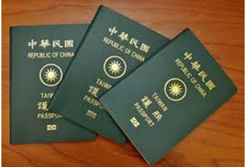 Hướng dẫn xin Visa công tác thương mại Đài Loan