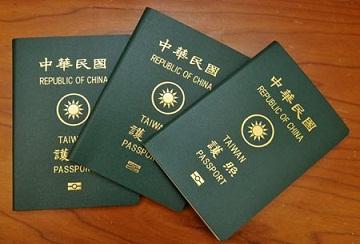 Miễn visa du lịch Đài Loan có điều kiện