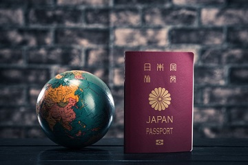 VIETNAM INVESTMENT VISA FOR JAPANESE - HOW TO OBTAIN
