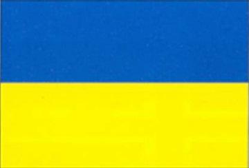 Visa Ukraina